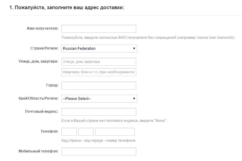 Как написать адрес (замученная тема) / Англо-русско-английский