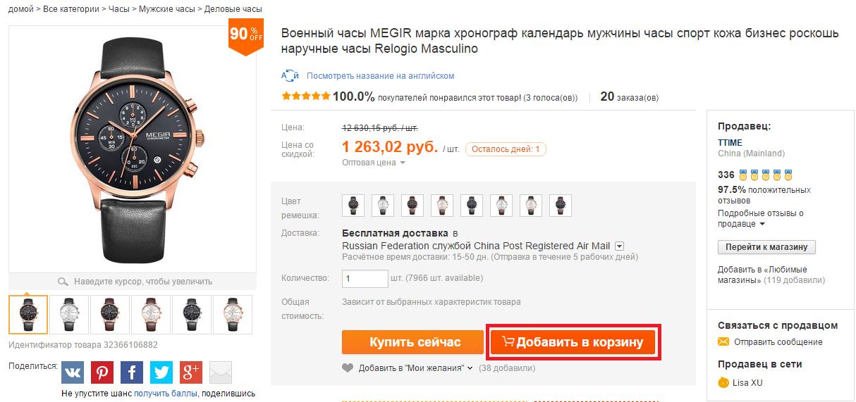 Биотуалет заказать в интернет магазине