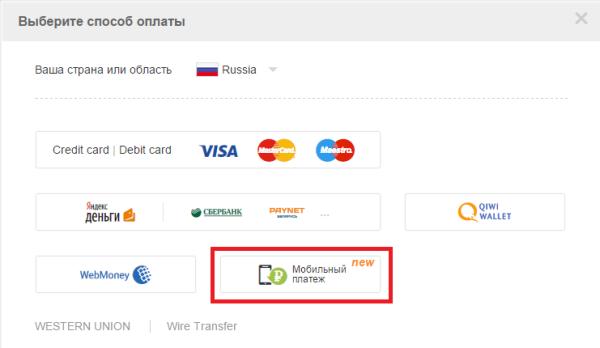 Пошив казаков на заказ в москве